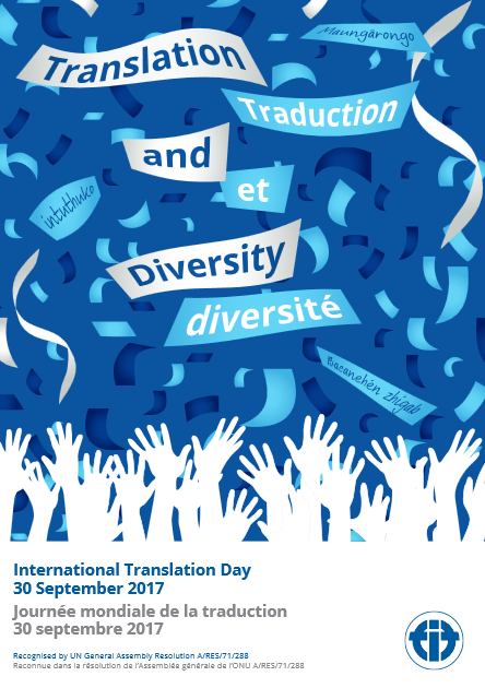 Pic - International Translation Day